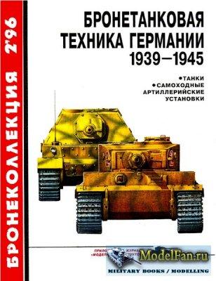 http://www.modelfan.ru/uploads/posts/2009-07/1247600986_96-02.jpg
